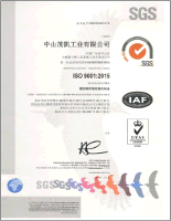 SGS ISO 9001-2015认证证书 of Registration, MOCAP Zhongshan, China